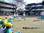 マラソン大会14.jpg