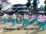 マラソン大会18.jpg