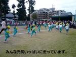 マラソン大会2.jpg