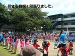 夏祭り7.jpg
