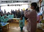 年少組参観日1.jpg