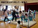 年長組 体操参観3.jpg