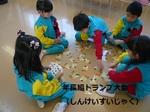 年長組トランプ大会1.jpg