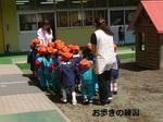 朝礼2.jpg
