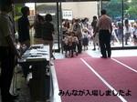 観劇会1.jpg