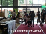 観劇会3.jpg