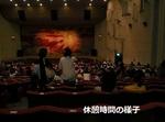 観劇会4.jpg