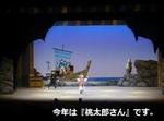観劇会5.jpg