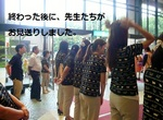 観劇会6.jpg