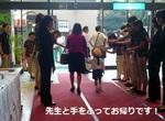 観劇会7.jpg