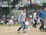 運動会14.jpg