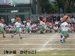運動会3.jpg
