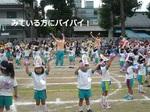 運動会5.jpg