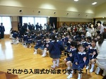 H25入園式1.jpg