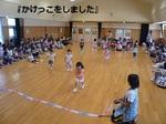 いちごクラブ1.jpg