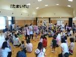 いちごクラブ2.jpg
