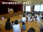 いちごクラブ3.jpg