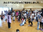 いちごクラブ4.jpg