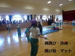 体操参観2.jpg