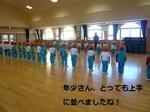 年少組体操体験1.jpg