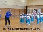 年少組体操体験3.jpg