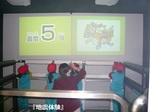 防災センター年中3.jpg